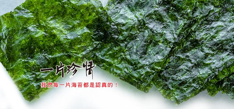 Seaweedmob